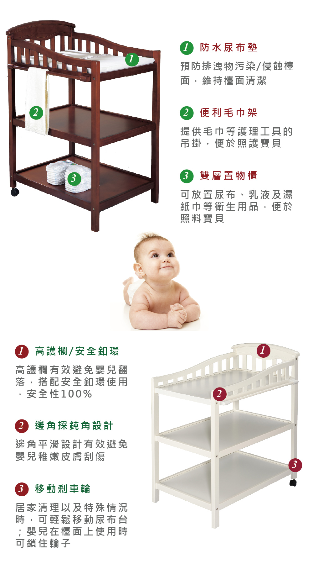 changing table-03